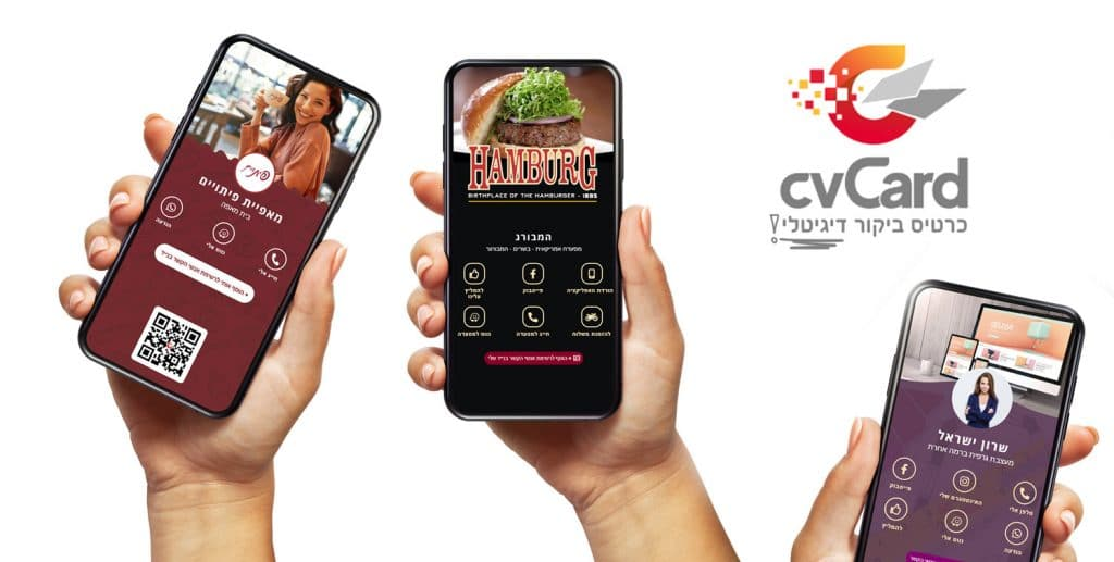 main hero image digital business card cvcard