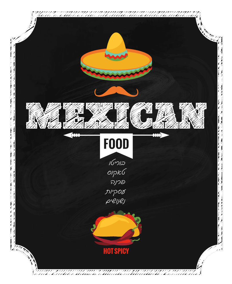 mexican-food_hebrew2