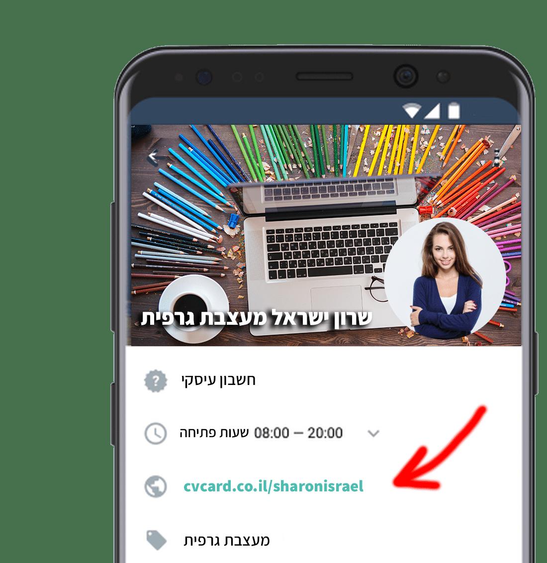 whatsapp_business_profile